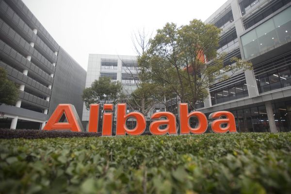 Alibaba breaks record with world's biggest shopping day, makes $25bn in 24 hours