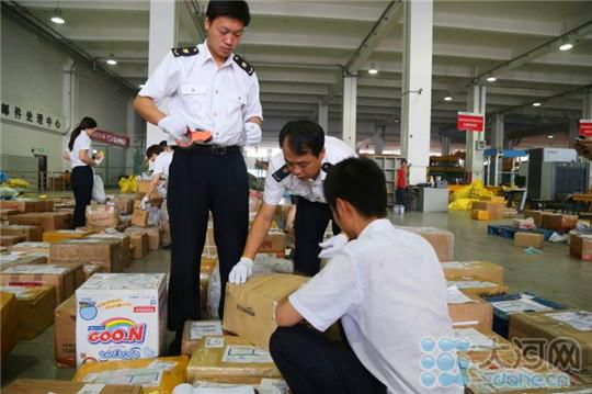 Chinese customs intercept 1,250 human placenta extract