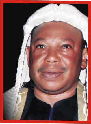 •Speaker, Imo State House of Assembly, Acho Ihim