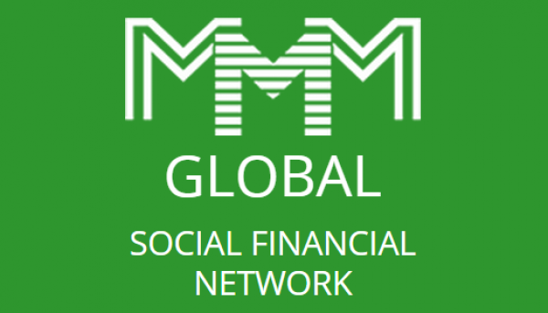 MMM releases 2017 rules, expected to unfreeze accounts of Nigerian participants on Jan. 14