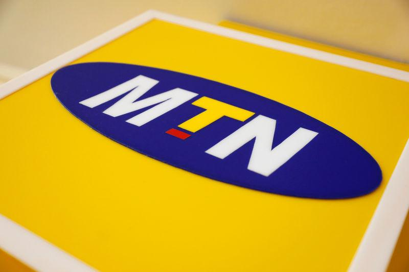 Ex-ambassador arrested over MTN deal