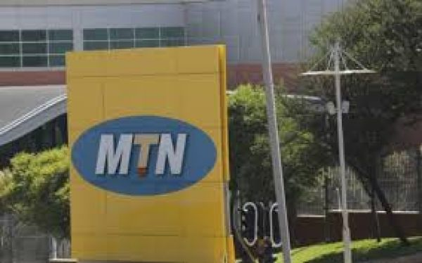 MTN suffers decline in subscriber numbers