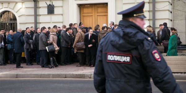 •Observers outside Russia's Supreme Court in Moscow . . . on Wednesday.