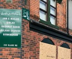 Two men arrested after attacks on UK Mosques