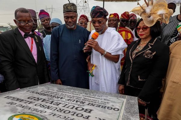 Osun commissions university road •How Alakija's N250m donation rescued project