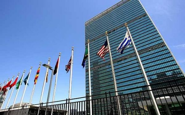 •UN Headquarters