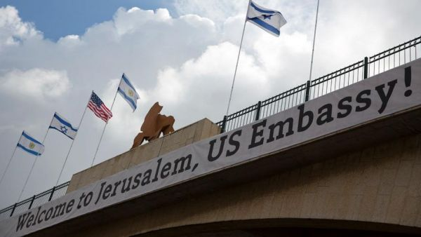 •The new US Embassy in Jerusalem