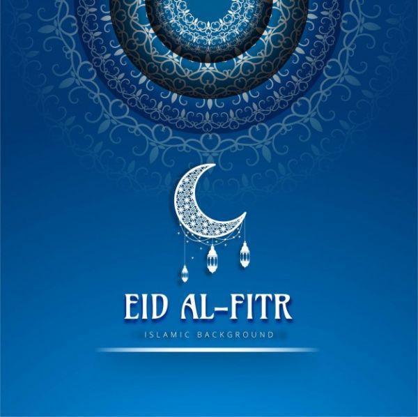 Fg Declares Friday Monday Public Holidays For Eid El Fitr News