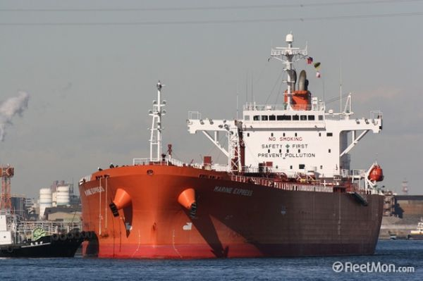 •Missing oil tanker, Marine Express