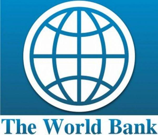 World Bank Worries Over Execution Of FADAMA III Project